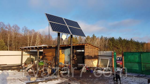 автономная солнечная станция