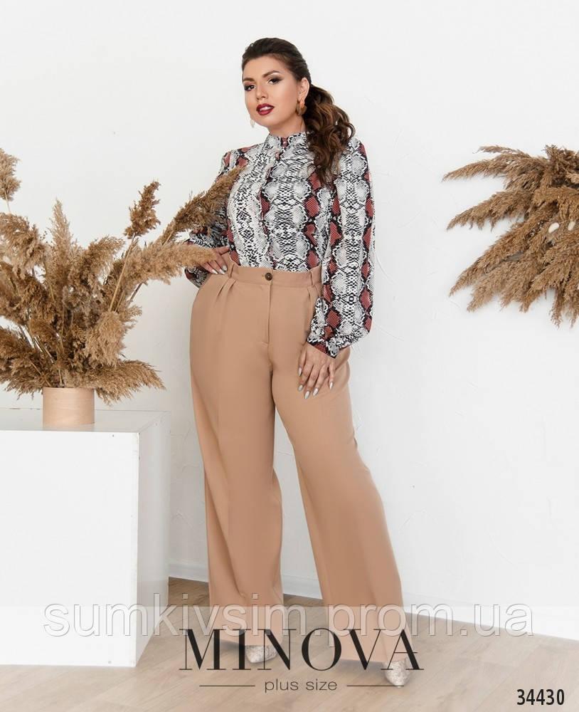 Женские брюки песочные
