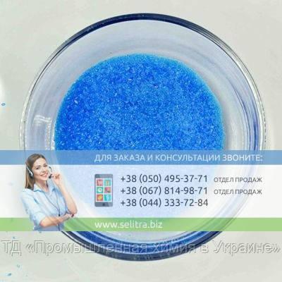 Медь (II) хлористая