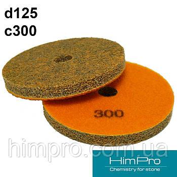 Алмазные спонжи d125 C300