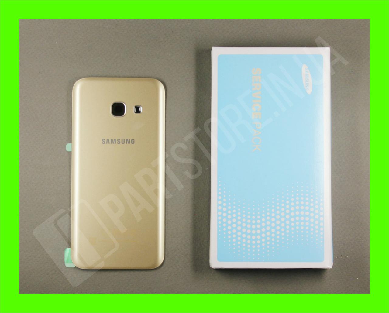 Cервисная оригинальная задняя Крышка Samsung A320 Gold A3 2017 (GH82-13629B)