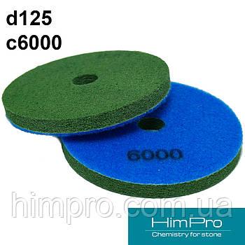 Алмазные спонжи d125 C6000
