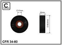 АНАЛОГ для Opel 614533 0614533 GM 24430296 Ролик натяжной приводного ремня без натяжного механизма 0614533 24430296 Z20NET Z22SE Z22YH OPEL Astra-G