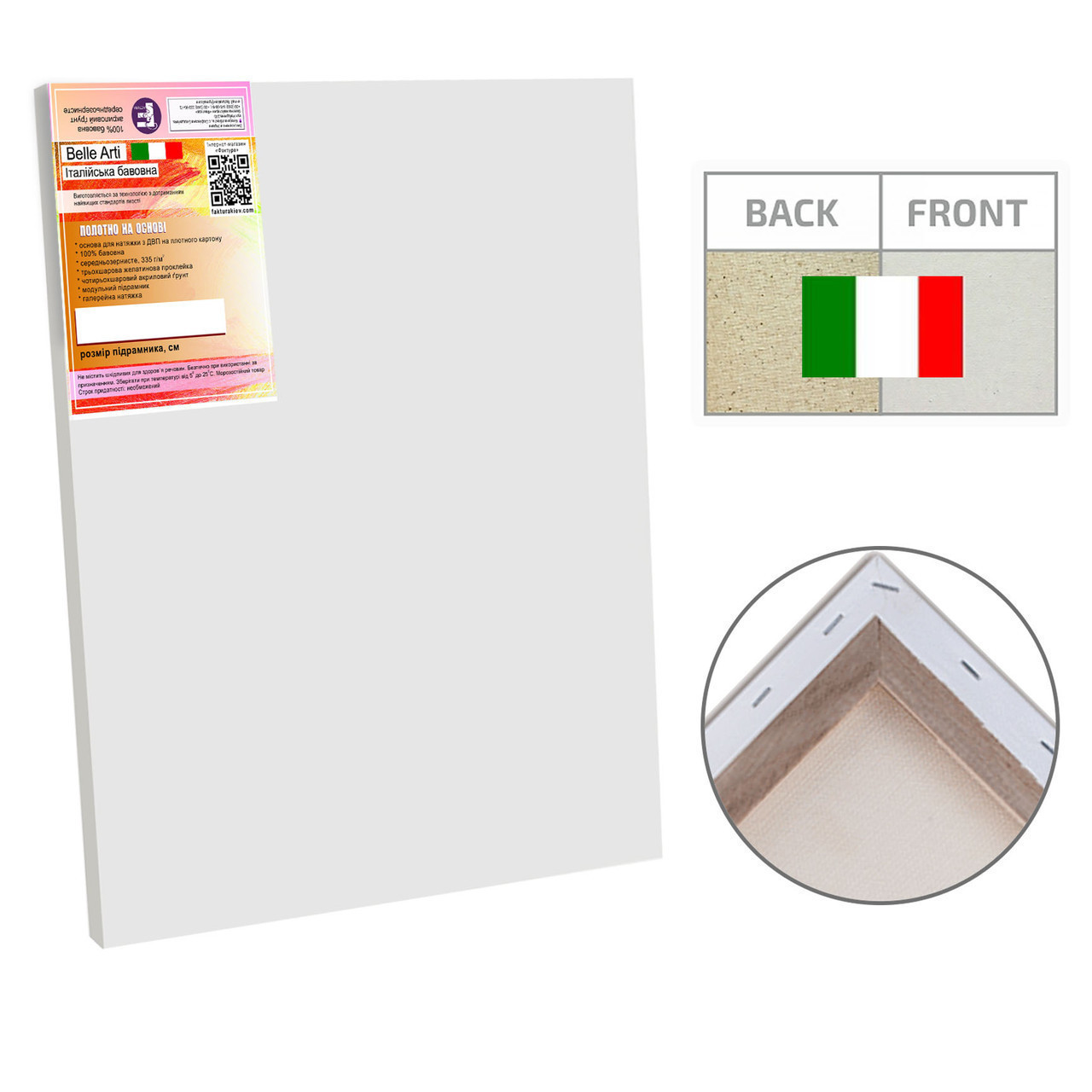 Холст на подрамнике Factura BelleArti 60х60 см Итальянский хлопок 285 грамм кв.м. среднее зерно белый