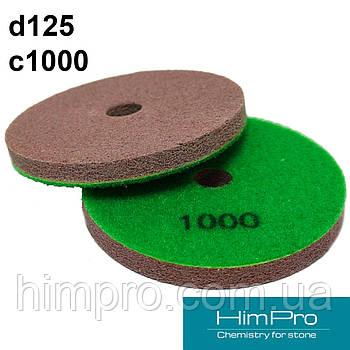 Алмазные спонжи d125 C1000