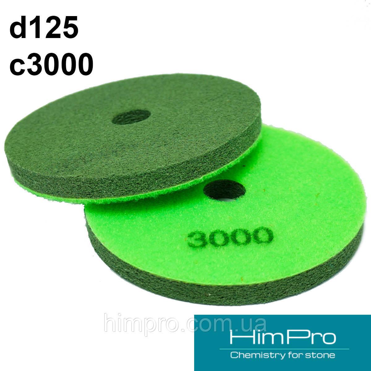 Алмазні спонж d125 C3000