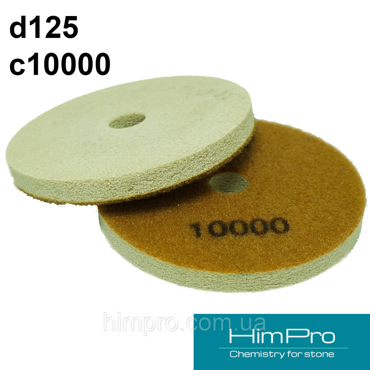 Алмазные спонжи d125 C10000