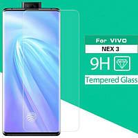 Защитное стекло  для Vivo Nex 3