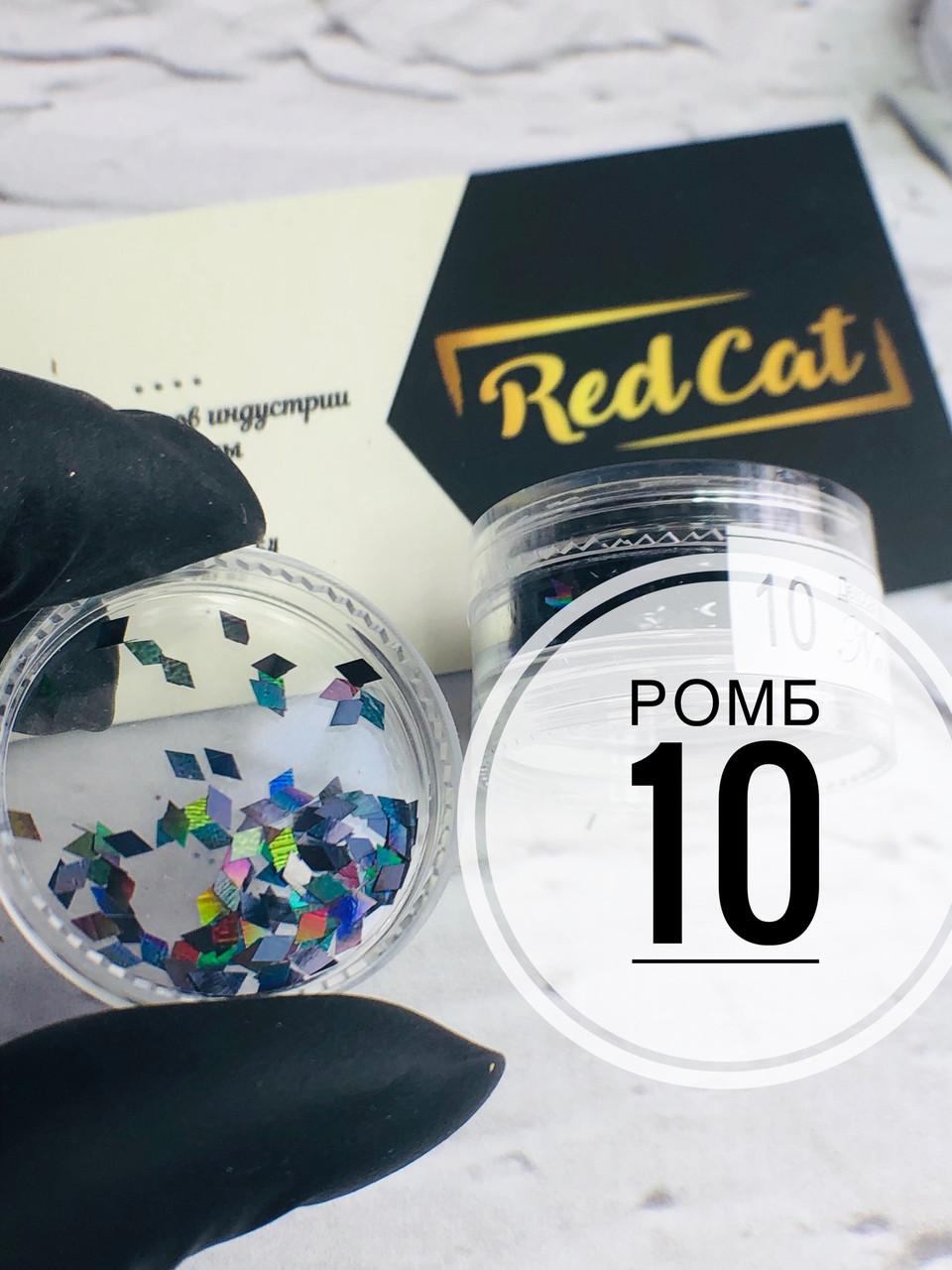 Ромб для дизайна № 10