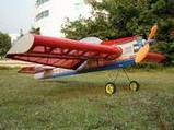 Авиамодель на радиоуправлении самолета Extra 330 Profile ARF, 776 мм, фото 2