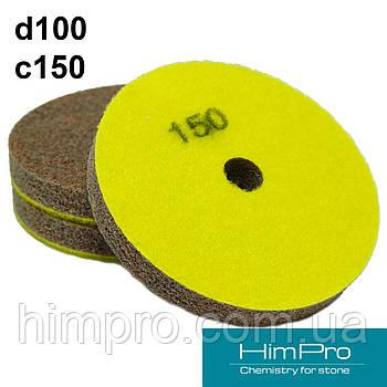 Алмазные спонжи d100 C150