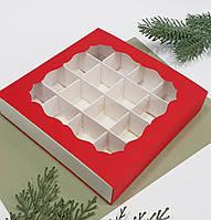 Коробка для конфет на 16 конфет с окном красная 160х160х35 мм.
