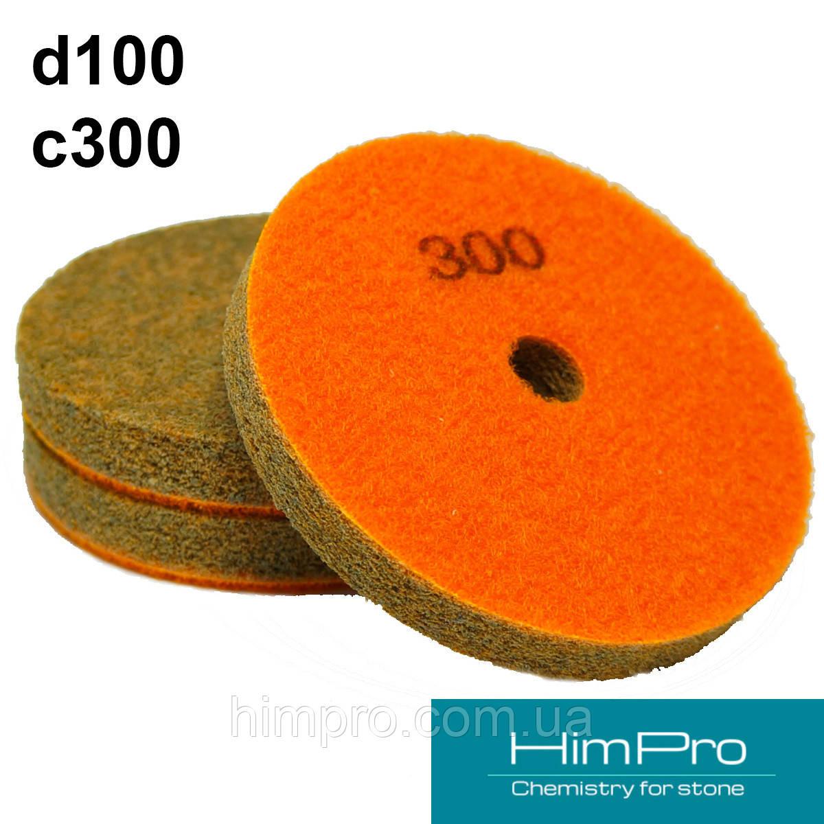 Алмазные спонжи d100 C300