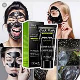 Черная маска-пленка с бамбуковым углем от черных точек Bioaqua Bamboo Charcoal Black Mask Deep Cleansing, фото 2