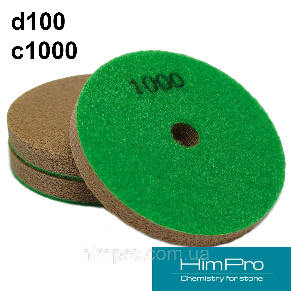 Алмазные спонжи d100 C1000