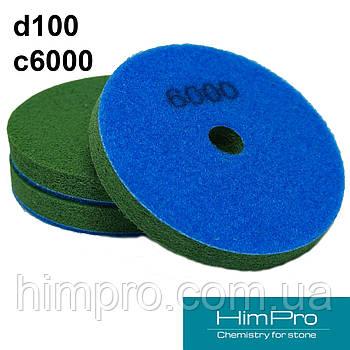 Алмазные спонжи d100 C6000
