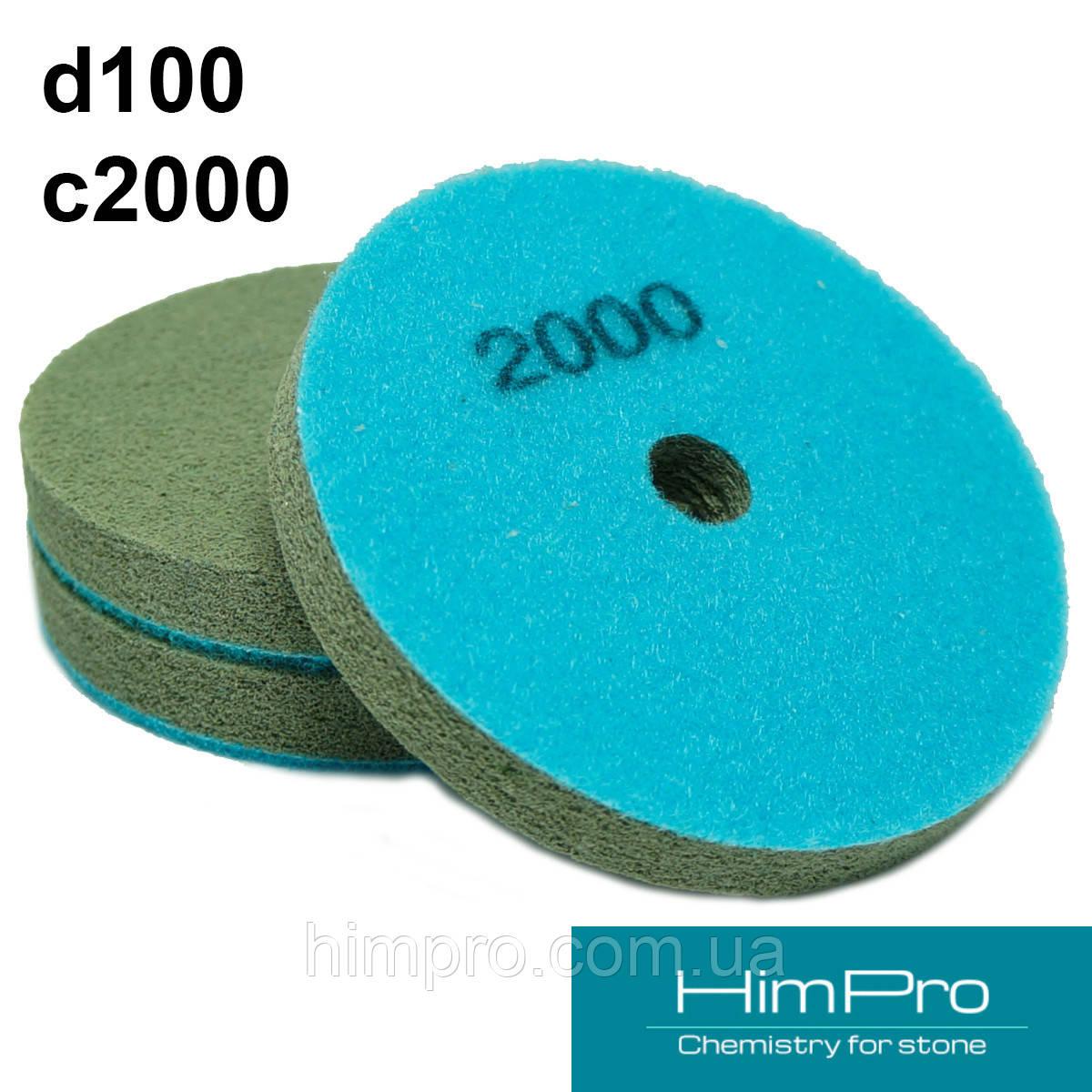 Алмазные спонжи d100 C2000
