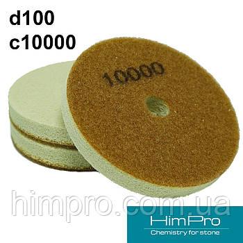 Алмазные спонжи d100 C10000