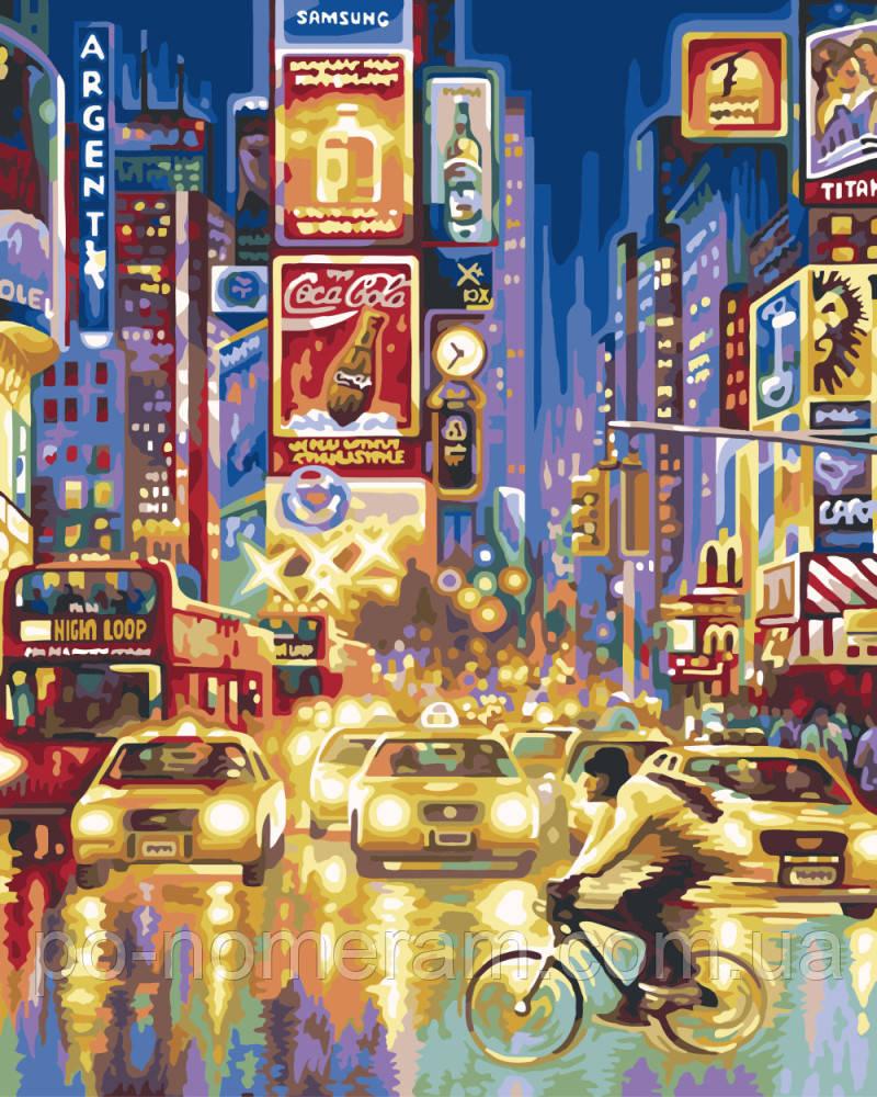 Картина-раскраска Огни ночного города (BRM8521) 40 х 50 см ...