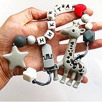 Именной держатель для пустышки из пищевого силикона с именем на 6 букв