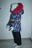 Комбінезон костюм зимовий роздільний зі знімною овчиною кольори в асортименті, фото 2