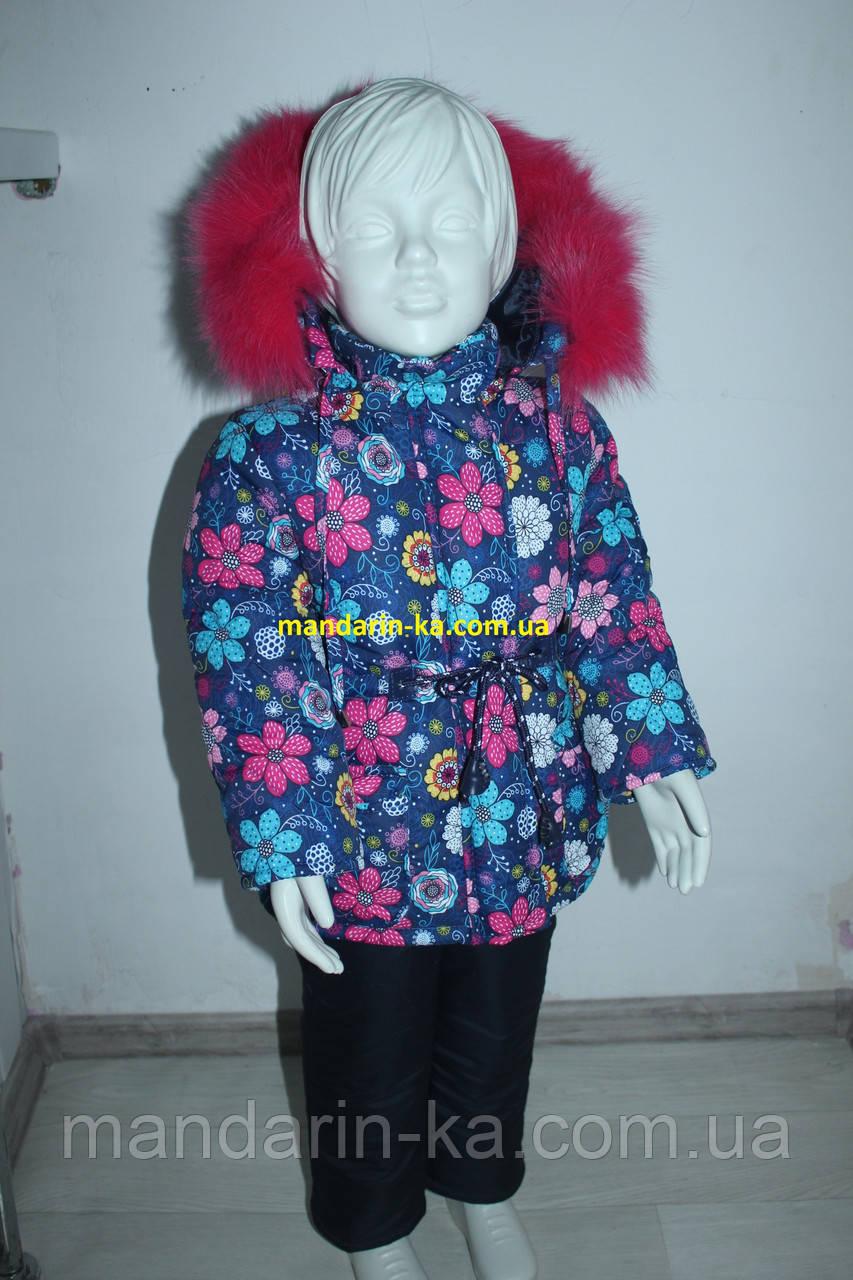 Комбинезон костюм зимний раздельный со съемной овчиной цвета в ассортименте