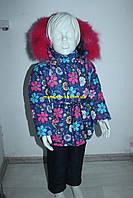 Комбинезон костюм зимний раздельный со съемной овчиной цвета в ассортименте, фото 1