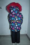 Комбінезон костюм зимовий роздільний зі знімною овчиною кольори в асортименті, фото 4