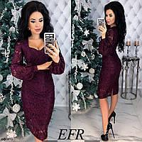 Женское вечернее стильное приталенное платье  Разные цвета