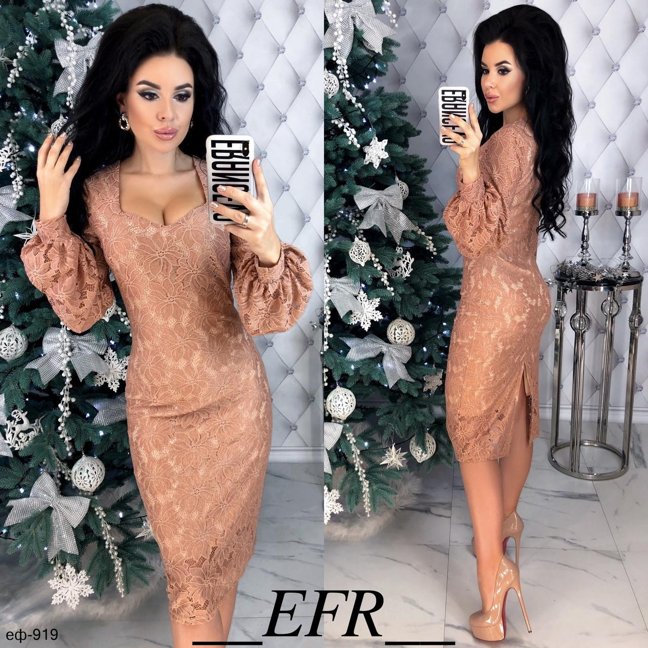 Женское вечернее стильное приталенное платье