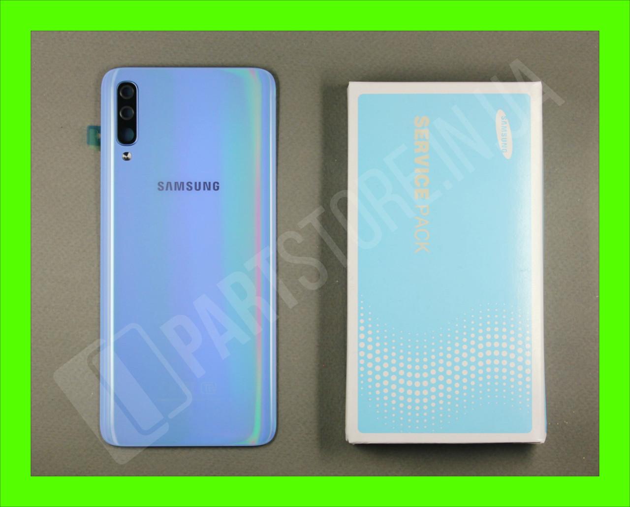 Cервисная оригинальная задняя Крышка Samsung A705 Blue A70 2019 (GH82-19664C)