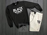 Теплый мужской спортивный костюм (флис) Black Star
