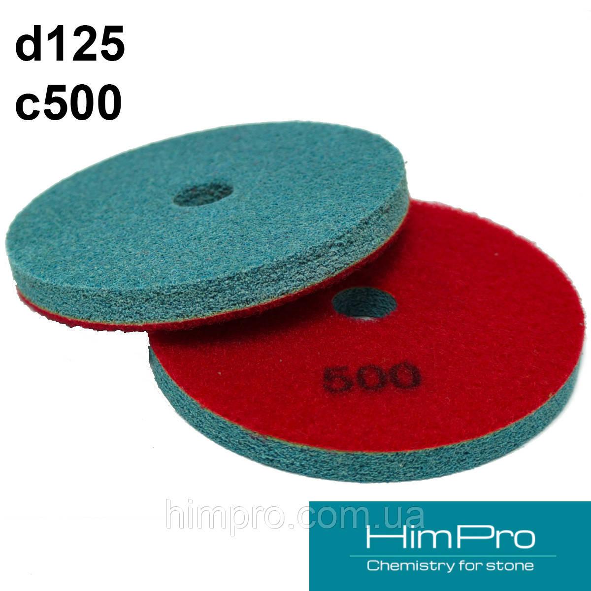 Алмазные спонжи d125 C500