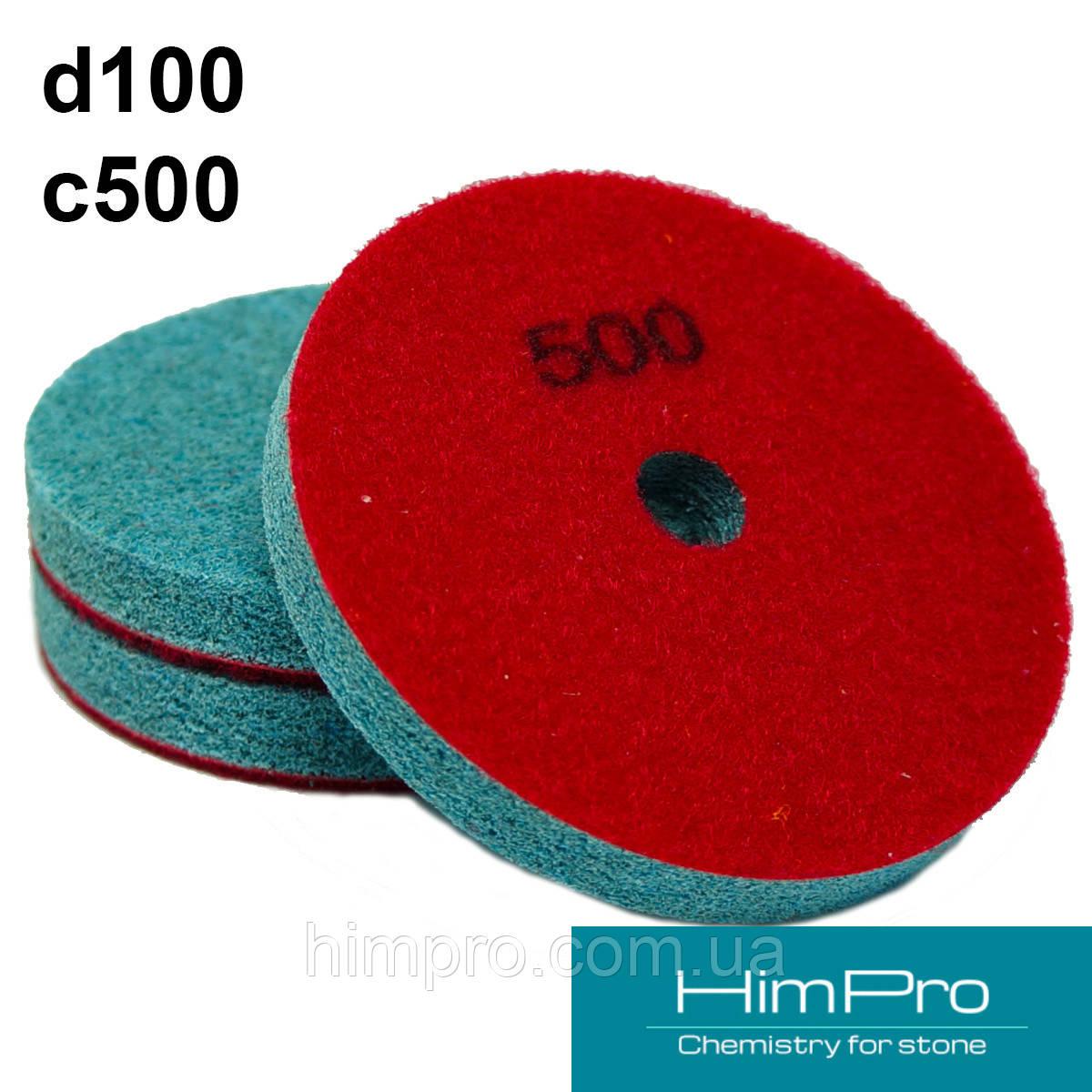 Алмазные спонжи d100 C500