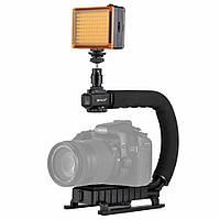 PULUZ PKT3012 С-образный стабилизатор Video Light Mini Штатив Шариковая головка Набор для DSLR Экшн Спорт камера Смартфон-1TopShop