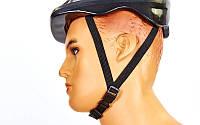 Шлем защитный детский Zelart SK-5610