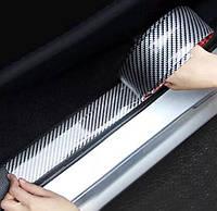 Молдинг лента Карбон 4D Тюнинг Защитная лента кузова порогов багажника и других элементов, углеродное волокно