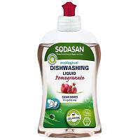 Средство для мытья посуды Sodasan Гранат 500 мл (4019886022569)