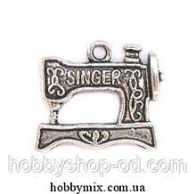 """Метав. підвіска """"швейна машинка singer"""" срібло (2х1,8 см) 5 шт в уп."""