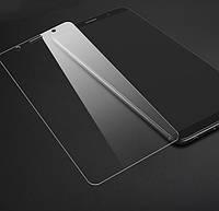 Захисне скло для Vivo X20 Plus, фото 1
