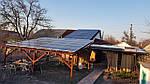 Солнечная электростанция  15 кВт зеленый тариф