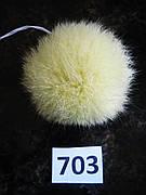 Меховой помпон Кролик, Св.Ваниль, 10/11 см, 703