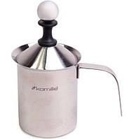 Пенковзбиватель для молока с крышкой 400 мл Kamille KM-5841