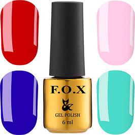 Гель-лаки FOX (основная коллекция) 6 мл