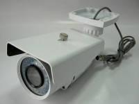 Видеокамера наружная вариофокальная HOLMES SHY-SR724M