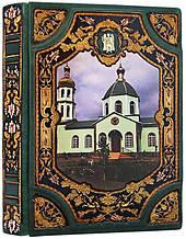 """Щоденник А4 в шкіряній палітурці """"Георгіївський"""" (з кольоровим друком на шкірі)"""