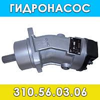 Гидронасос 310.56.03.06 (210.20.12.21Б)