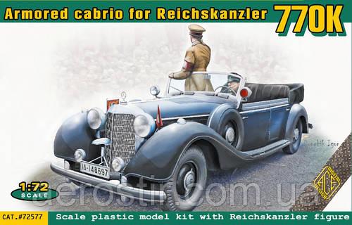 Mercedes-Benz 770K для Рейхканцлера, 2 пассажира 1/72 ACE 72577