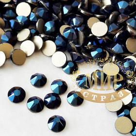 Blue Hematite