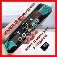 """Зеркало видеорегистратор 7"""" + камера заднего вида КАРТА ПАМЯТИ на 32 ГБ В ПОДАРОК!!!!!!!!!"""